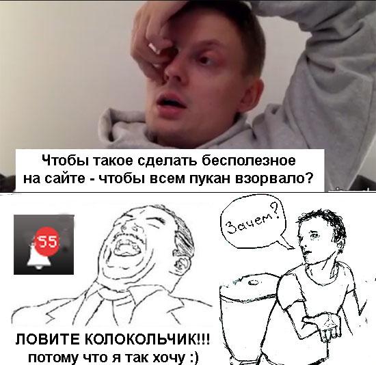 Причуды Тимофея Мартынова   )
