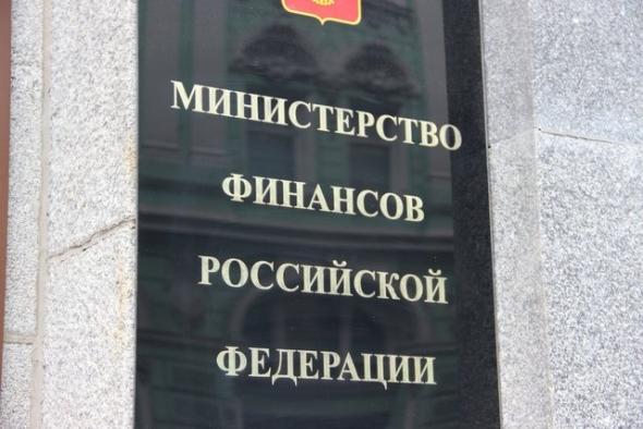 Минфин РФ занимает деньги. Зачем?