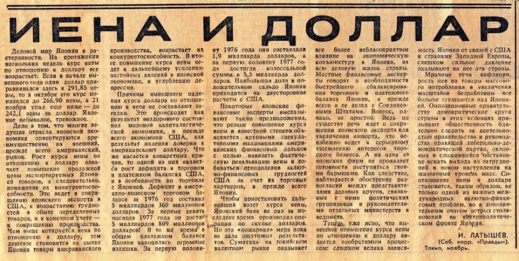 Газеты для новостей форекс лучший форекс брокер мире