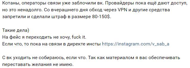 домашнее порно вк ypn