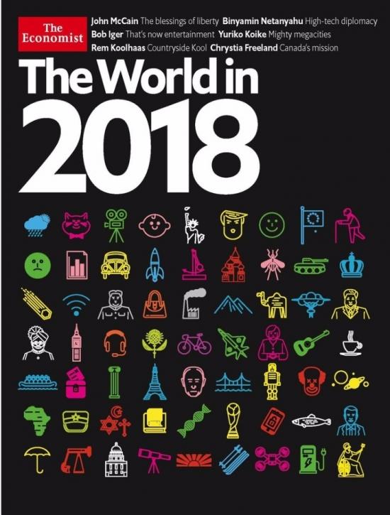 """Конспирология от """"The Economist Magazine"""" мир в 2018-м году."""