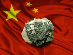 26 марта запуск контрактов на нефть в  юанях.