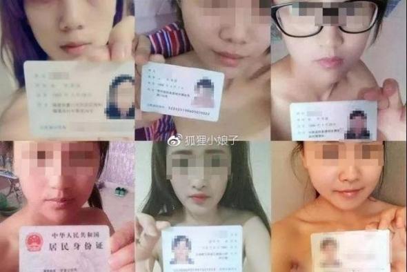 Обнаженные кредиты в Китае. Это ужас.