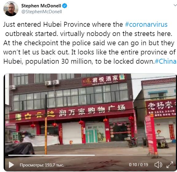 Молния. Коронавирус. США и Россия срочно вывозят своих из Китая. Неконтролируемое распространение.