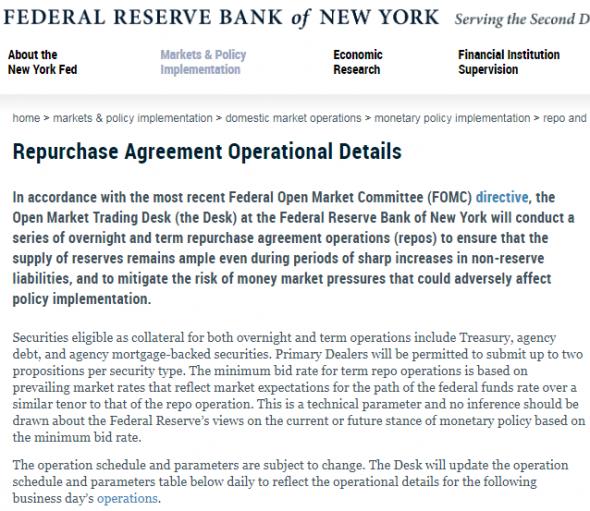 Молния!!! ФРС сокращает РЕПО, но ликвидности меньше не станет.