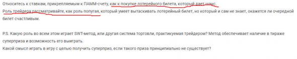 Николай Скриган и его памм счет я в шоке))) Ну как так?
