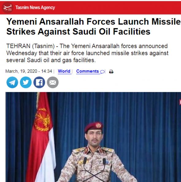 А вот и начали бомбить саудитов!