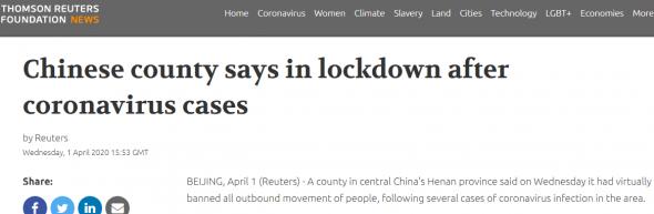 Молния. Приехали. Новые вспышки вируса. Китай!