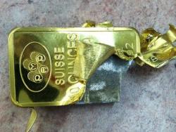 Золото на хаях и  83 тонны китайского фальшивого)))
