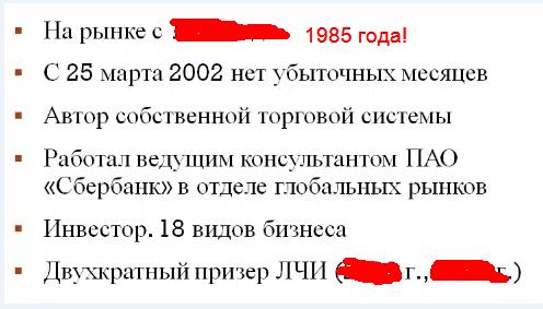 Юмор с вебинара)))) ХРААЛЬ с кураторами!