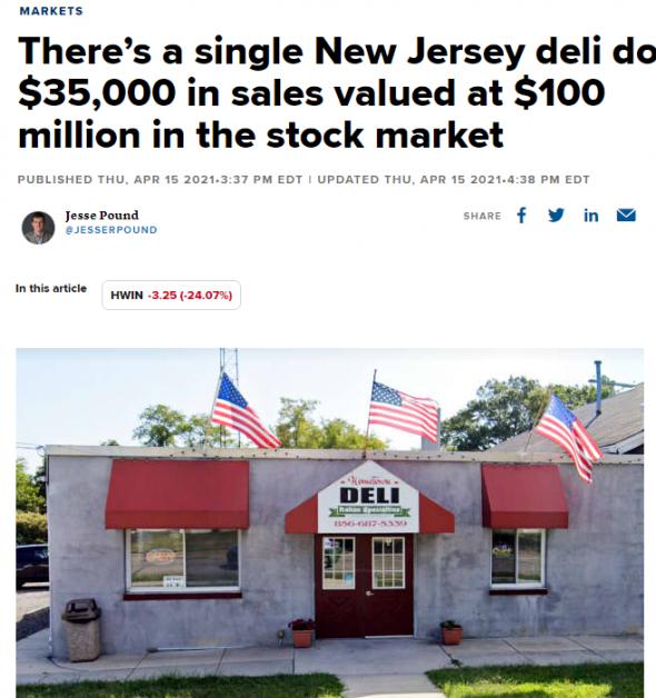 Магазинчик с капитализацией в $100млн!!!