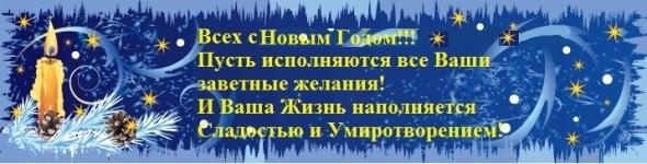 ★Итоги рОбота ТС за Декабрь и весь 2019 г.
