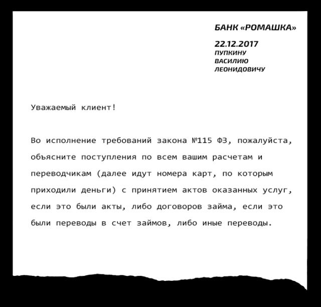 взять кредит с плохой кредитной историей иркутск
