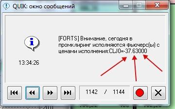 КОРОТКО ПРО КЛИРИНГ 21.04.2020  (лонгисты, арбитражнёры СL)