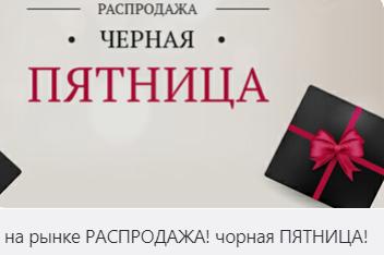 Финансовая астрология. Прогнозы 2019. БЕСПЛАТНО.
