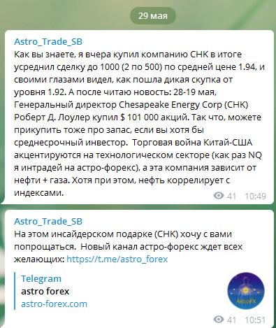Инвестору все о форексе в россии собрались ввести уголовную ответственность за биткоины