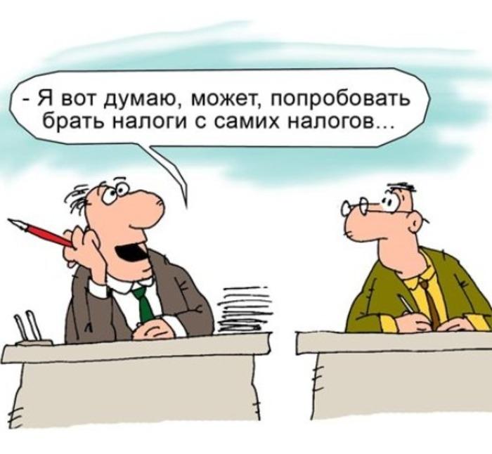 Картинки по запросу новые налоги картинки