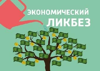 Ответ про биткоин. История денег.