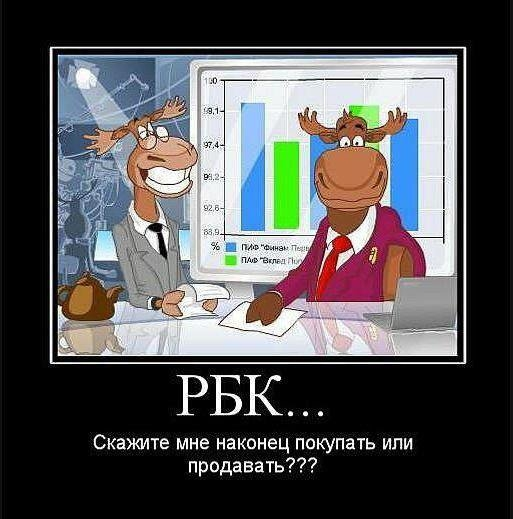 Два лося)