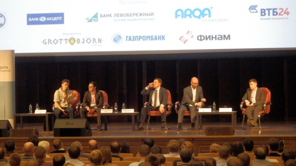 Форекс брокеры новосибирска best paying forex forum