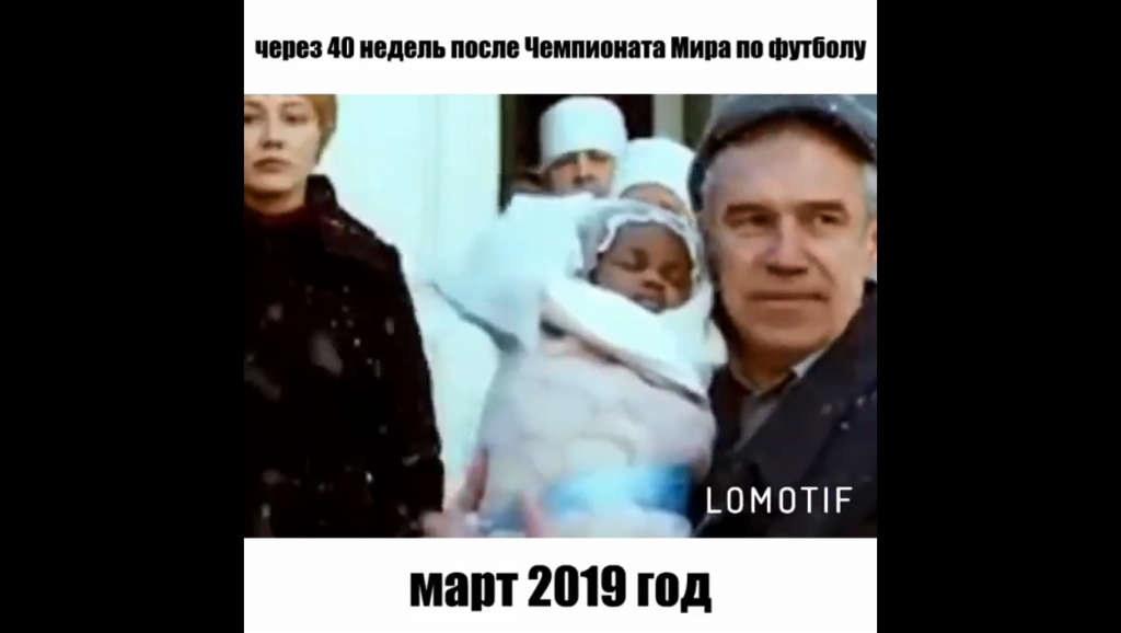 Россиянки шлюхи