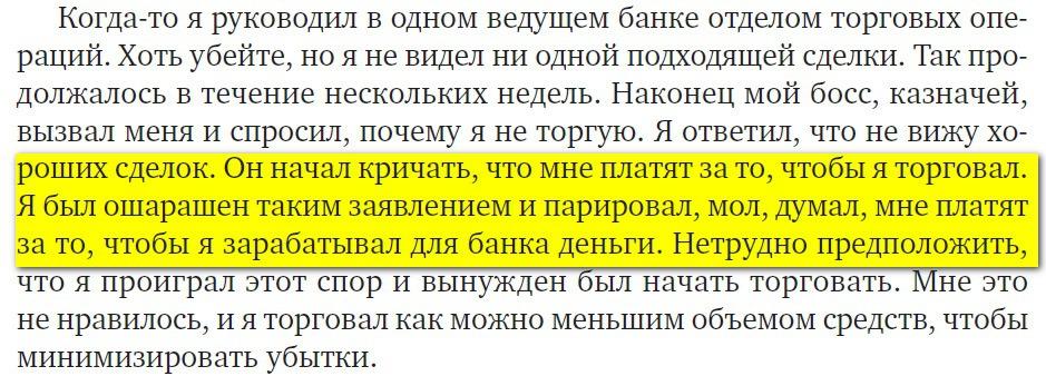 Как стабильно зарабатывать на рынке forex скачать бесплатно значение форекса в казахстане