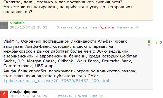 Fyrb c forex форекс портал tradelikeapro ru