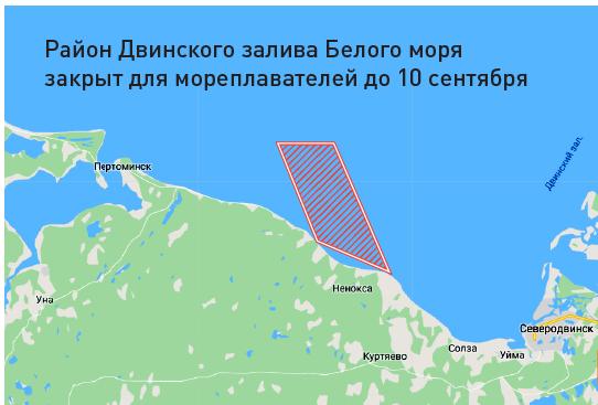 «Мини-Чернобыль» в Белом море