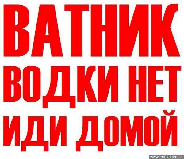 У зоні ООС поранено бійця, окупанти півгодини обстрілювали Кримське і Піски, - Міноборони - Цензор.НЕТ 48