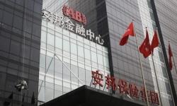 Новость: Китай ввёл государственное управление сроком на 1 год в страховой группе Anbang