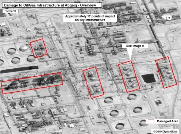 Спутниковые снимки: пораженный саудовский завод в Абкайке.