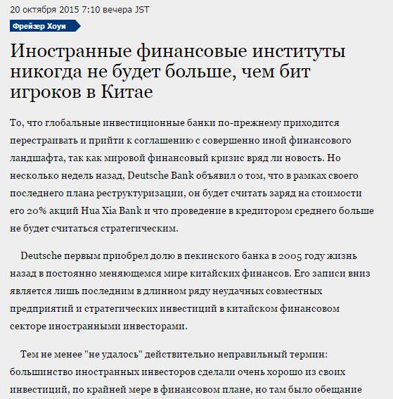 А.б.смирнов.взгляд профессионалов на рынок форекс совы форекс