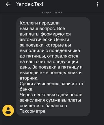 Что-то пошло не так (с) Яндекс.