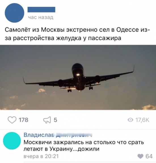 Mfd ru форум акції