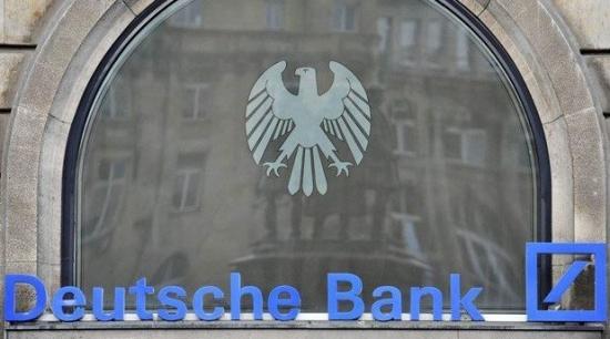 Deutsche Bank (Дойче банк) - Текущая ситуация