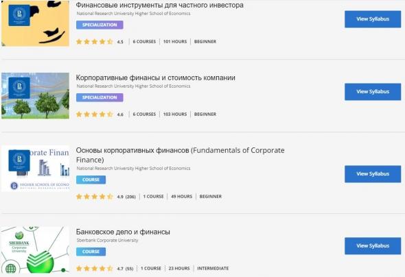 Курс на Coursera