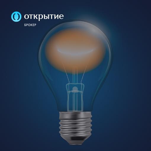 Подписка на инвестидеи для участников программы лояльности «O. InveStore!»