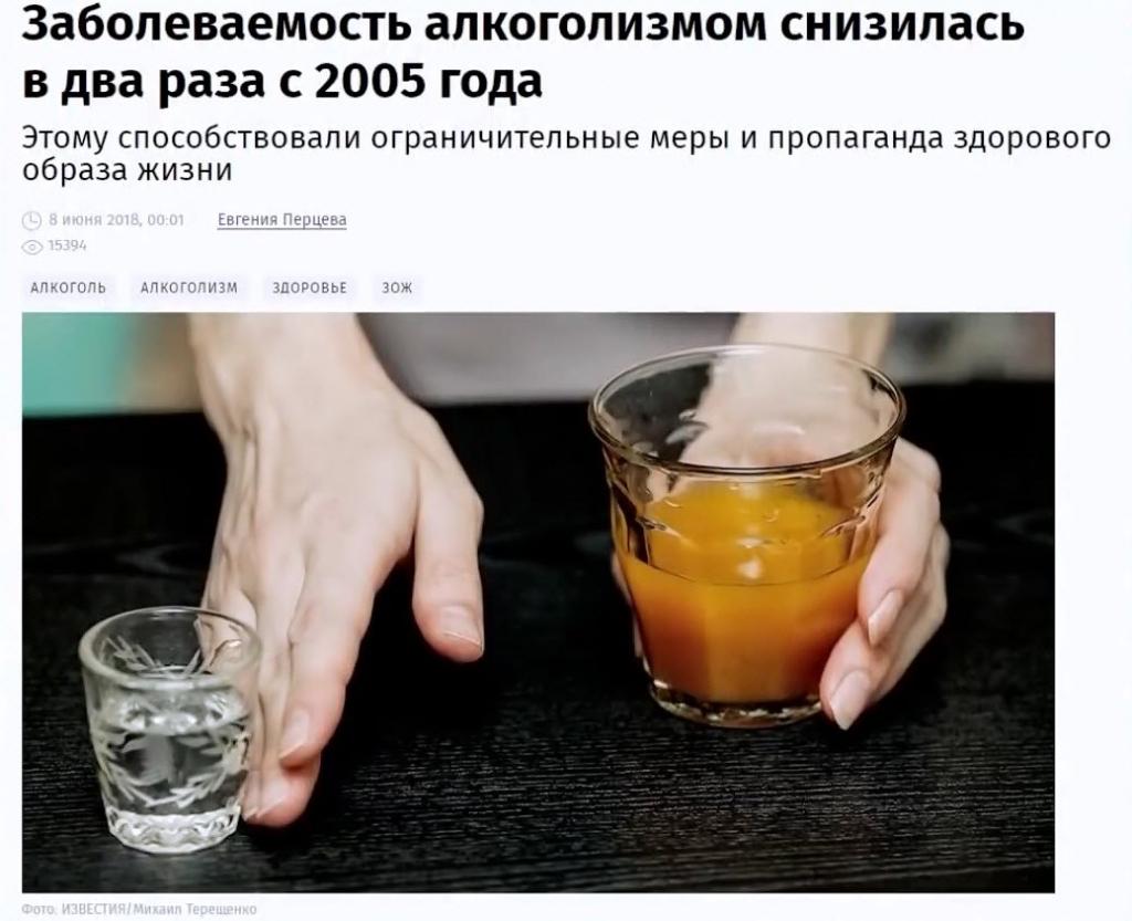 Как в алкоголе сделать образ фото 662