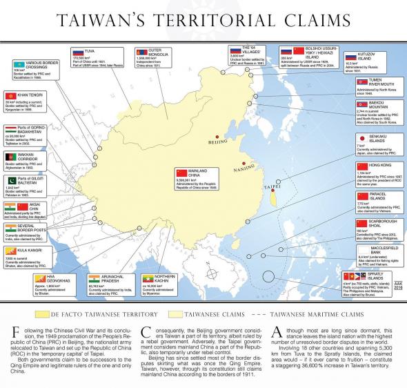 10 картинок дня, или Тайвань, закатай губу!