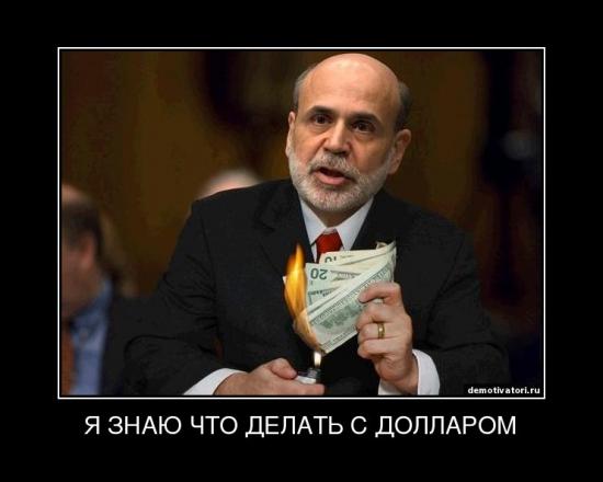 https://smart-lab.ru/uploads/images/01/80/73/2013/12/18/279c12.jpg