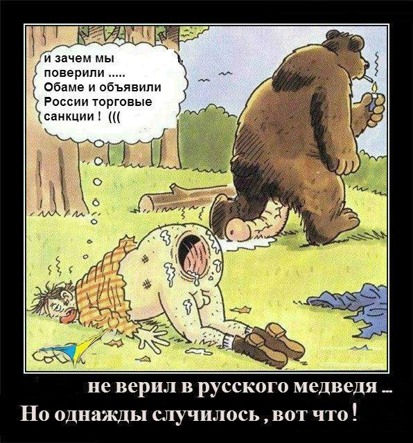 Медведь охотника трахнул фото фото 411-89