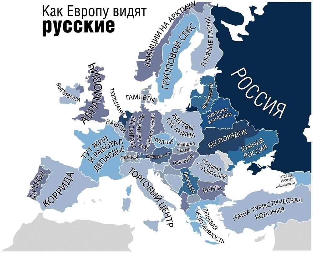 Петросян картинки, прикольная картинка россия на карте