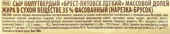 """ЗОЖ: """"Обезжиренные"""" сыры - подмена понятий или  им бы так доходность считать )))"""