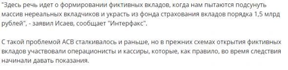 "Бэнкинг по-русски: ""Караваны"". Начало..."