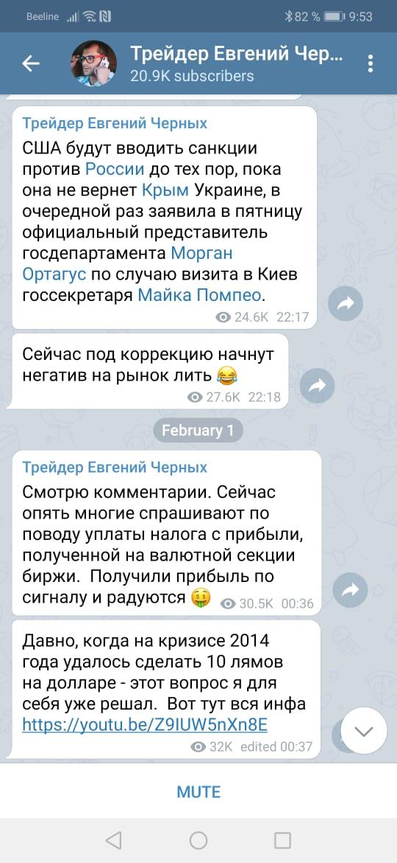 """Бэнкинг по-русски: ЦБ vs """"валютные армагедонщики"""""""
