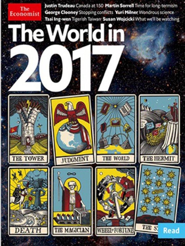 План ротшильдов по переустройству мира