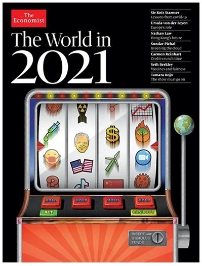 Расшифровываем обложку журнала The Economist