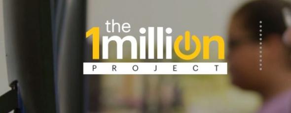 Проект на миллион!