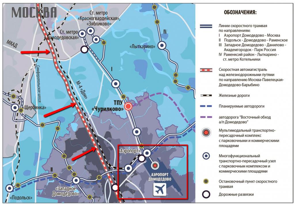 Снять простетутку метро домодедовская