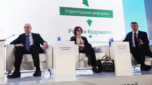 Продажа пакета Сбербанка: новый главный акционер и курс на преемственность